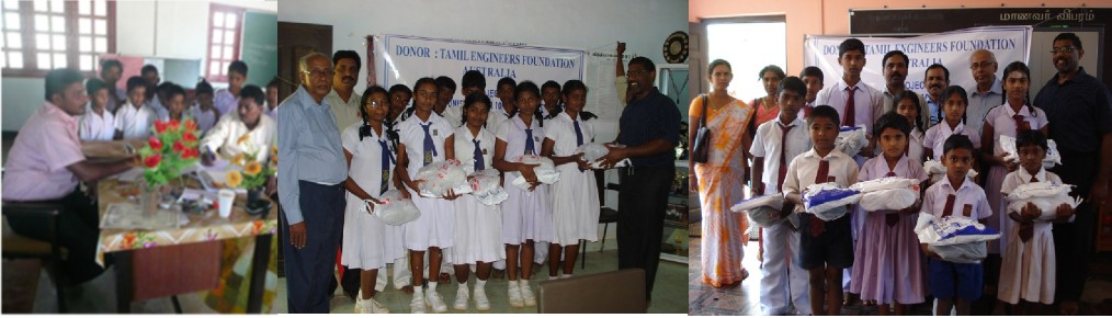 Appreciation awards to GCE A/L students