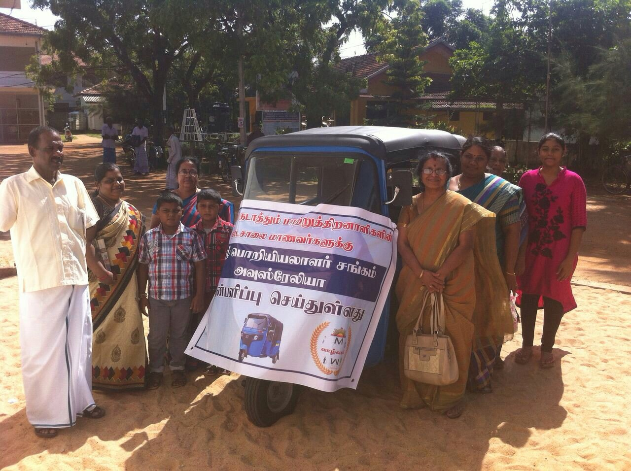Tamil Engineers Foundation Donation to purchase a Three Wheeler for Vaallvaham Special Needs Center at Batticaloa